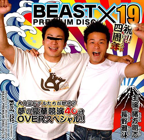 [BEAST] BEAST PREMIUM DISC 019 – MASATO NAGANO & TSUYOSHI OGATA (長野雅斗x緒方剛志)