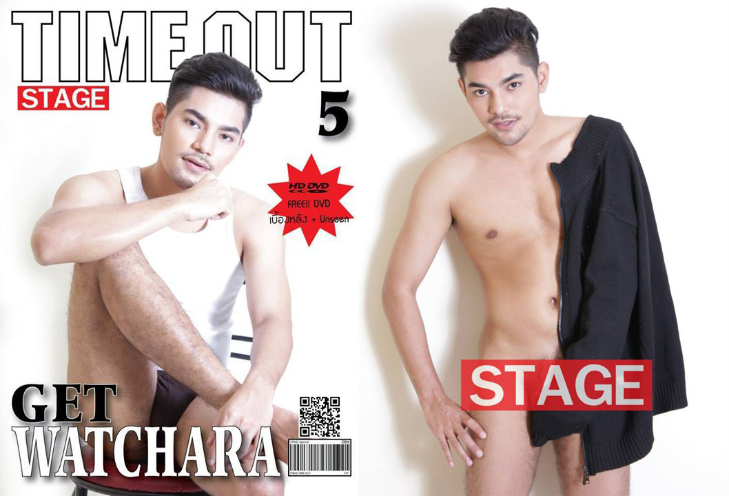 [THAI] STAGE SPECIAL vol. 1 no. 22 AUGUST 2014: TIME OUT 5 – GET WATCHARA