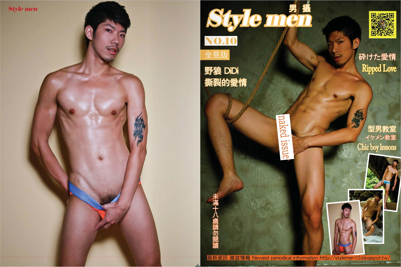 [PHOTO SET] STYLE MEN 10 – DIDI 15cm