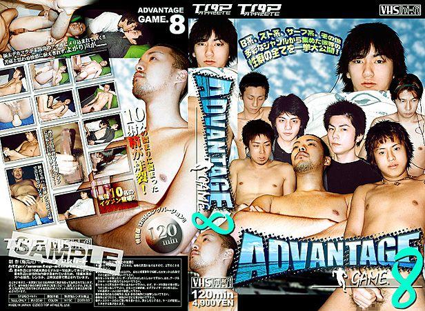 [TOP ATHLETE] ADVANTAGE GAME.8