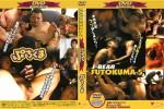 [V FACTORY] J-BEAR FUTOKUMA 5 ぷちくま DVD COLLECTION