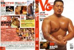 [G-PROJECT] VG-MEN VOL.40 FINAL ISSUE
