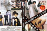 [JACK READ] FULL ATTENTION SPYING!! COOL GUYS PEE AND CHANGE CLOTHES (潜入密着!! イケメン放尿 & 生着替え)