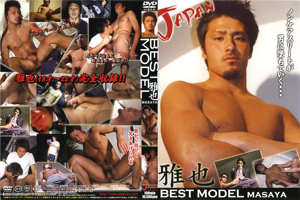 [JAPAN PICTURES] BEST MODEL – MASAYA (BEST MODEL 雅也)