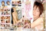 [KO] KO LEGEND 02 – FLASH BACK – HIROTO (博人)
