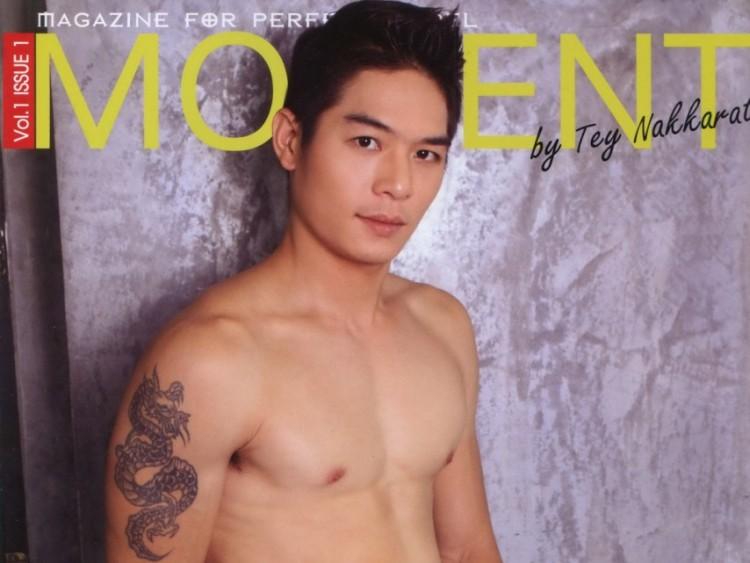 [THAI] MOMENT 01 – SEPTEMBER 2014 – AUM ATICHAT