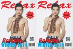 [THAI] STEP SPECIAL vol. 5 NO. 22 OCTOBER 2014: RELAX – PORSCHE – WINTER 2014