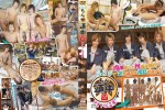 [ACCEED] STROLLING SEX JOURNEY 4 – IDOL'S SPA (ぶらりちん道中四 アイドル温泉)