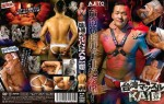 [BRAVO! AJITO] TAIWAN MUSCLE KAI AGE39 (台湾マッスルKAI AGE39)