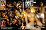 [EJIKI] GACHI MUCHI MAN BEST