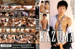 [GET FILM] TARGET EXTRA – KAZUMA