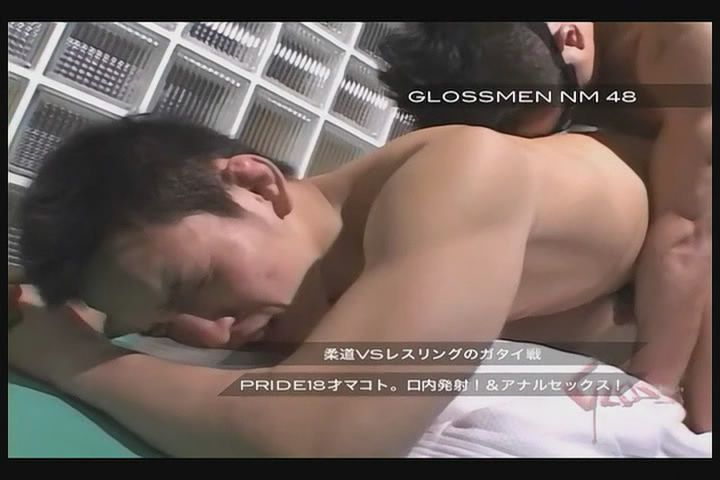 [JAPAN PICTURES] GLOSSMEN NM48