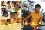 [SURF RIDER TIME TRIPPER] THE CRUISING FOR AMATEURS 1 – SOUTH SHORE SEX (THE素人ナンパVOL.1)