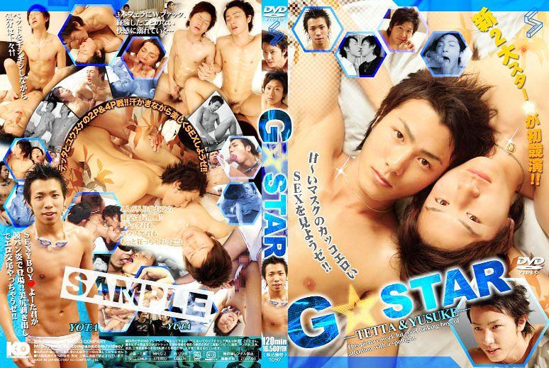 [SURPRISE!] G☆STAR