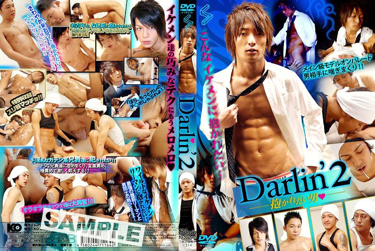 [KO SURPRISE!] DARLIN' 2 – A GUY TO HOLD ON TO (DARLIN' 2 – 抱かれたい男)