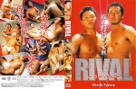 [WRESTLE FACTORY] RIVAL -ライバル-