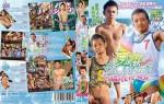 [BRAVO!] SUMMER LOVE SINBAD COMPLETE BOX (夏恋シンドバッド COMPLETE BOX) [HD720p]