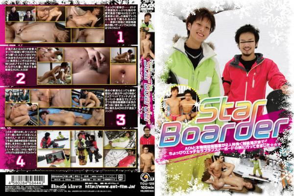 [GET FILM] STAR BOARDER [HD720p]