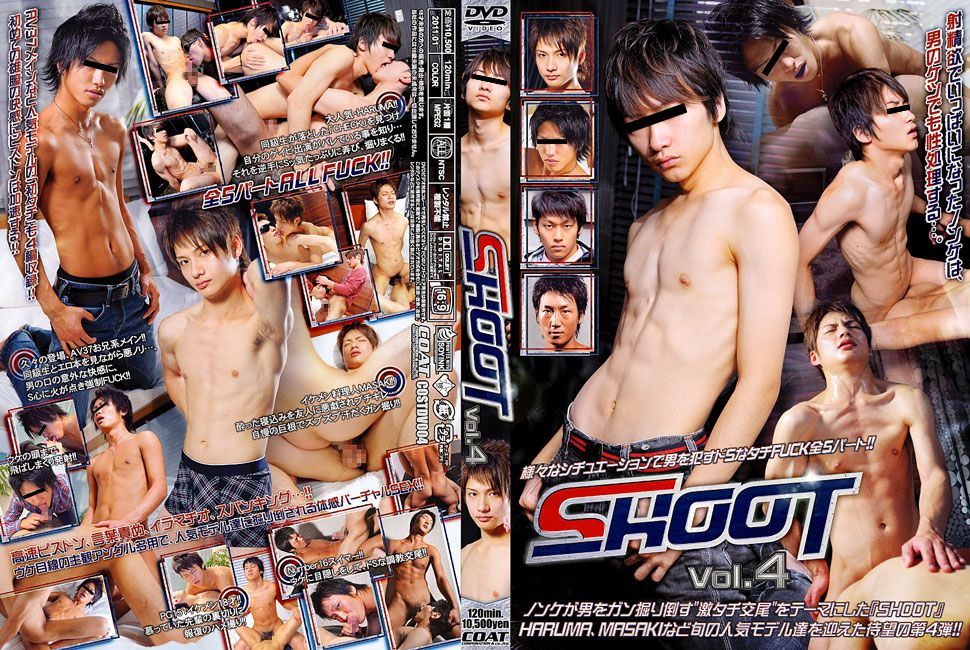 [COAT] SHOOT 4