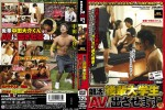[NEW SEXUAL] JUNIOR COLLEGE TEAMMATES ARE MADE PORN STARS (部活の後輩大学生をAVに出させます) [HD720p]
