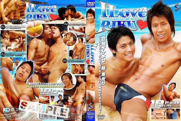 [KO SURPRISE!] I LOVE RIKU