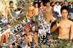 [ACCEED] IKUZE 07 – DESIRE FOR MEN IN THE MALE WORKPLACE (IKUZE 07 – 男欲男職場)