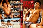 [KO BEAST] STA-COLLE 12 – TAKAHIRO SAKAI (STA★COLLE 12 – 酒井孝弘) [HD720p]