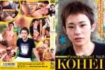 [GET FILM] PREMIUM CHANNEL VOL.23 KOHEI