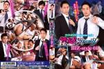 [GET FILM] SEXY SUITS BIZ-STYLE 1 (性感スーツ BIZ-STYLE 01)