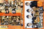 [GET FILM] BOYS OF 'N-AGE' 2 (N♂AGE-ボーイズマッサージ VOL.2)