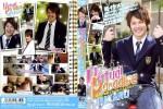 [GET FILM] VIRTUAL PARADISE HIKARU – LOVE AT HAKONE HOT SPRINGS (箱根の温泉でヤリまくりLOVE) [HD720p]