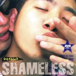 [JUSTICE] JUSTICE -SECOND SEASON- 11 – GIFT DISC 「SHAMELESS」 [HD720p]