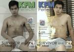[THAI] KFM SPECIAL vol. 3 no. 29 MARCH 2015: SURVIVOR