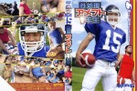 [KONG] SEX PROCESSING FOR YEAR 1 STUDENT IN AMERICAN FOOTBALL (性処理アメフト1年生)