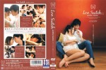 [SILK LABO] LOVE SWITCH – ANOTHER STORIES [HD720p]