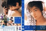 [SILK LABO] EYES ON YOU – ITTETSU SUZUKI (鈴木一徹) [HD720p]