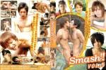 [ACCEED] SMASH!! 5