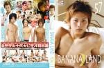 [I-DAX] BANANA LAND 57 (バナナランド57)