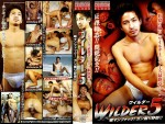 [CHEEKS CRIMSON BLOOD] WILDER 5 (ワイルダー 5)