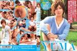[GET FILM] PREMIUM CHANNEL VOL.25 YUMA (NEW 2015.04.10)