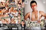 [G@MES HUNK VIDEO] HUNK MOVIES 2012 TRI [HD720p]