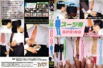 [JACK READ] SUIT SPECIAL IN SPRING (スーツ専 IN SPRING)