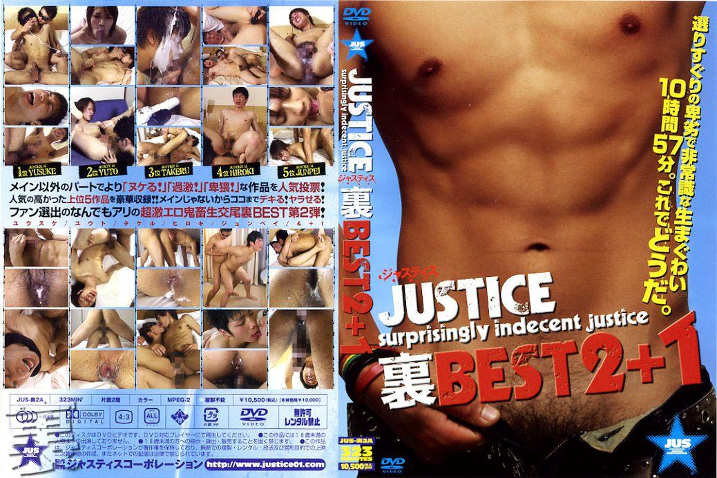 [JUSTICE] JUSTICE INSIDE BEST 2+1 (裏BEST 2+1)