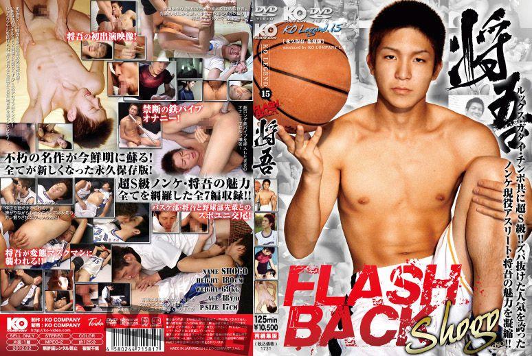 [KO] KO LEGEND 15 – FLASH BACK – SHOGO (将吾)