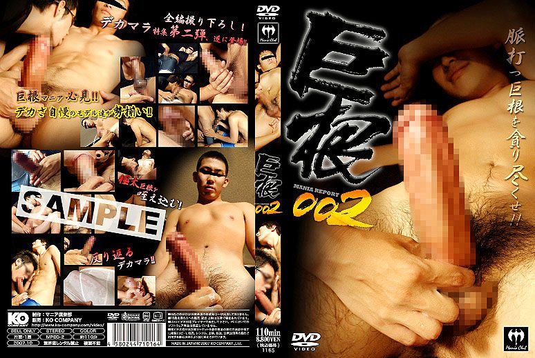 Special oral xxx japanese scenes with naked cocoa ayane