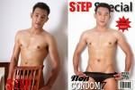 [THAI] STEP SPECIAL vol. 5 no. 28 APRIL 2015: CONDOM 7 – NON – 2 FIN