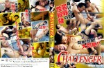 [WRESTLE FACTORY] CHALLENGER – TESTICLES DESTROYING!! (睾丸破壊!! 最強挑戦者現る) [HD720p]