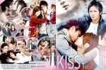 [COAT WEST] KISS 1st