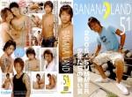 [I-DAX] BANANA LAND 51