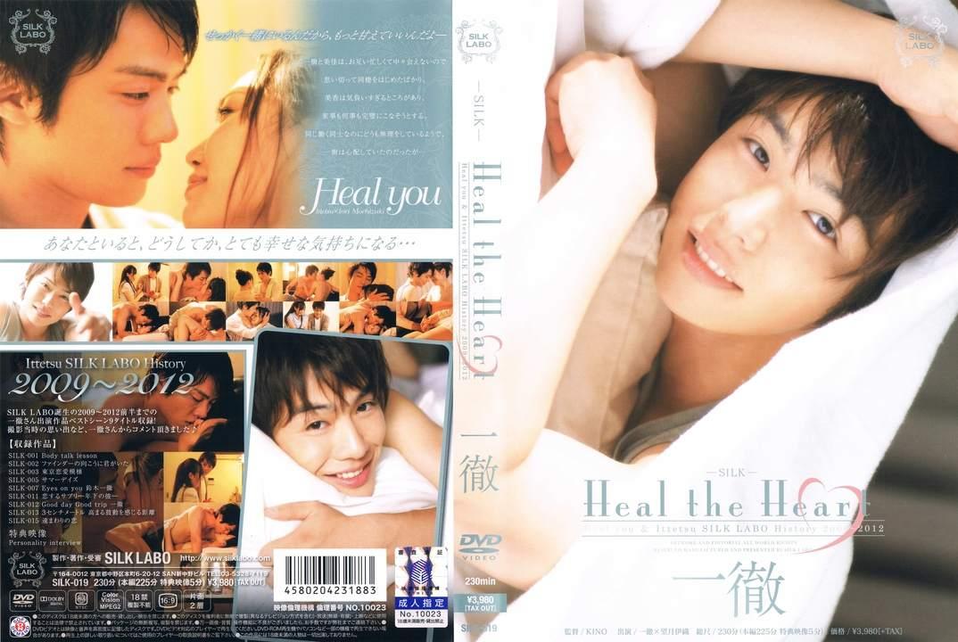 [SILK LABO] HEAL THE HEART – ITTETSU (一徹) [HD720p]